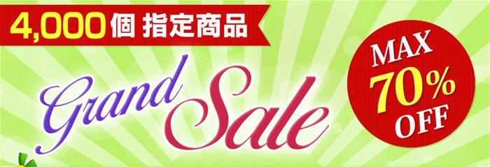 日本知名品牌nissen Grand Sale, 4000個指定商品, Max 70% Off